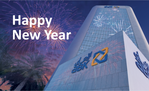 abk announced that during the new year holiday its branches and the head office will be closed on sunday 1st january 2017 in line with the timing set by